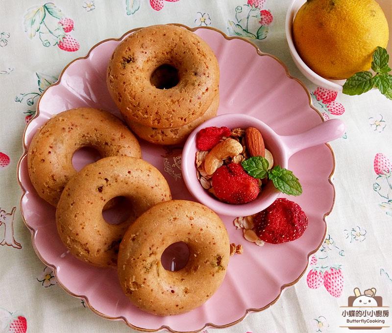 蜂蜜檸檬甜甜圈-.jpg