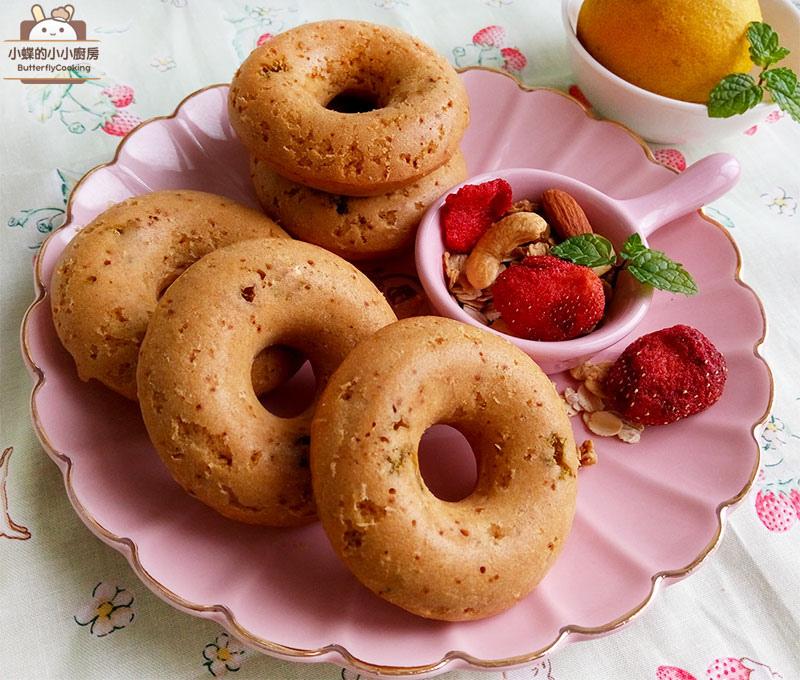 蜂蜜檸檬甜甜圈.jpg