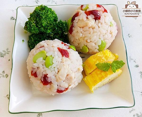雞胸肉拌梅子味噌(LOGO).jpg