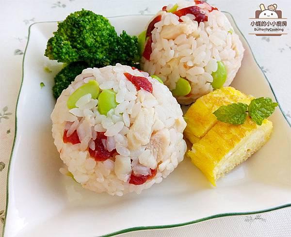 雞胸肉拌梅子味噌-(LOGO).jpg