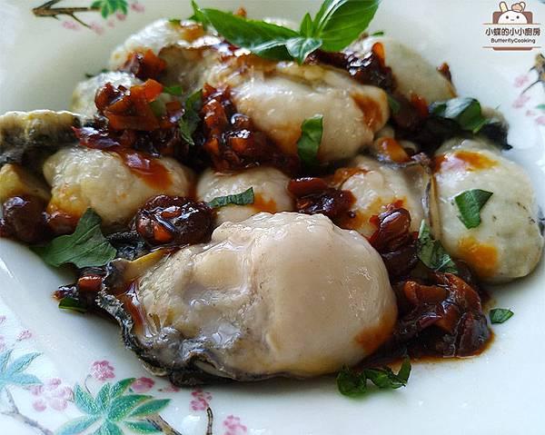 豆瓣蒜醬牡蠣-.jpg