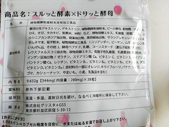 麴酵素2.jpg