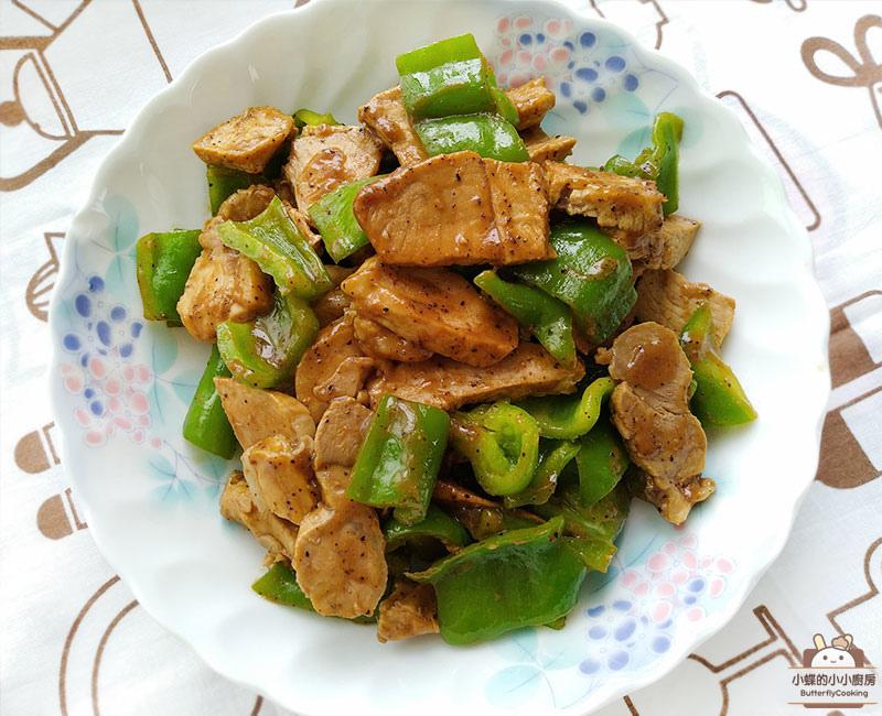 黑椒豬肉炒青椒.jpg
