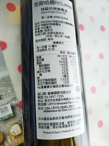 里歐橄欖油2.jpg