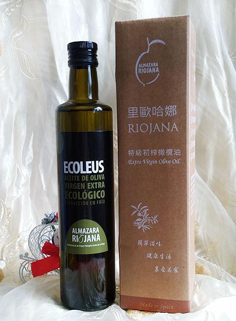 里歐橄欖油1.jpg