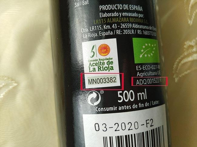 里歐橄欖油3.jpg