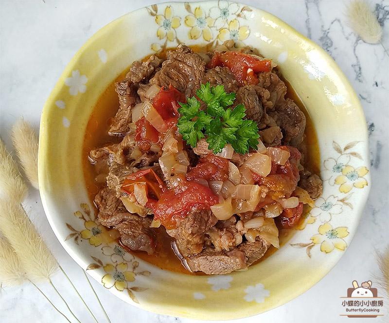 番茄燉牛肉.jpg