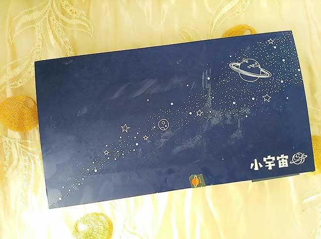 小宇宙2.jpg