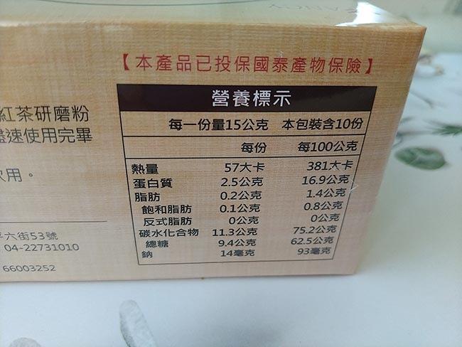 薑茶4.jpg