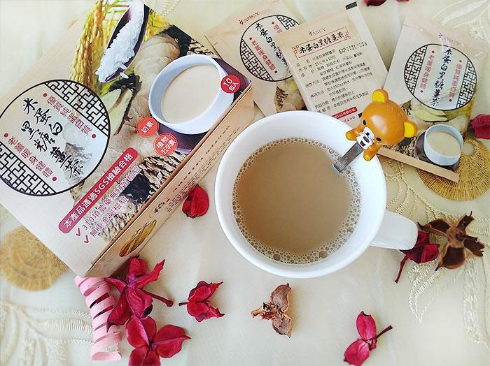 薑茶8.jpg