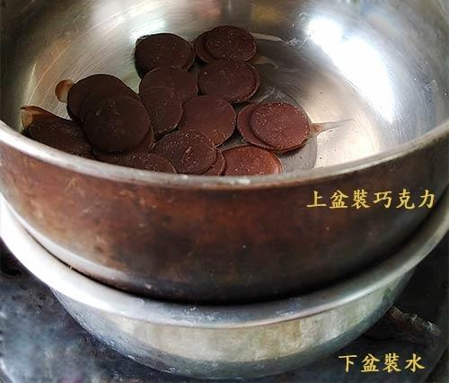 巧克力米果1.jpg