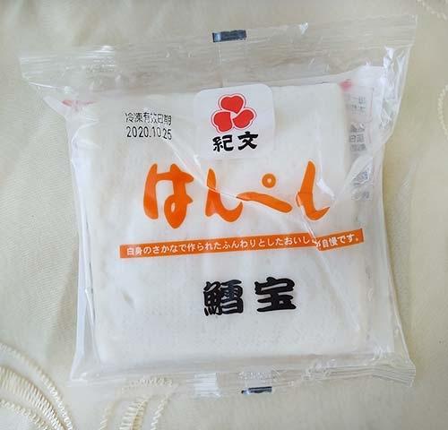 起司火腿鱈寶三明治0.jpg