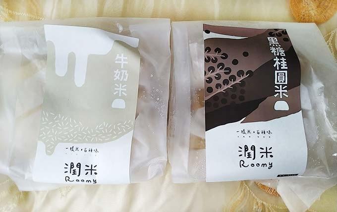 米饅頭2.jpg