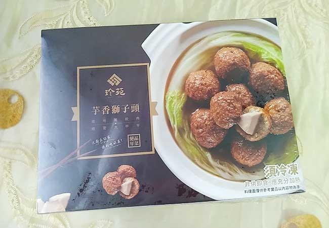 珍苑年菜6.jpg