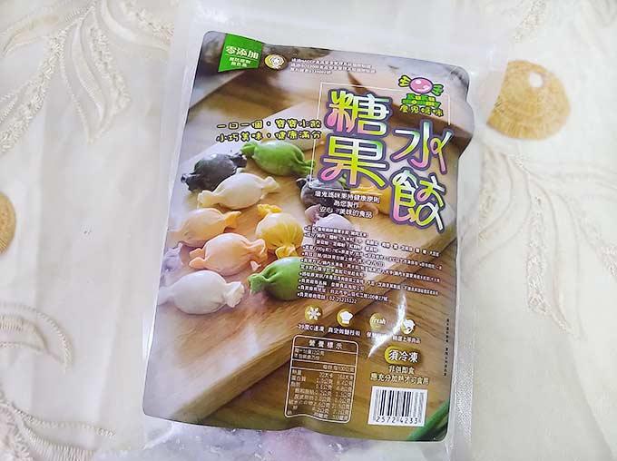 詹鬼媽咪水餃2.jpg