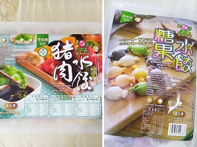 詹鬼媽咪水餃1.jpg