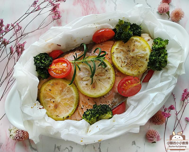 蜂蜜柚香紙包鮭魚.jpg