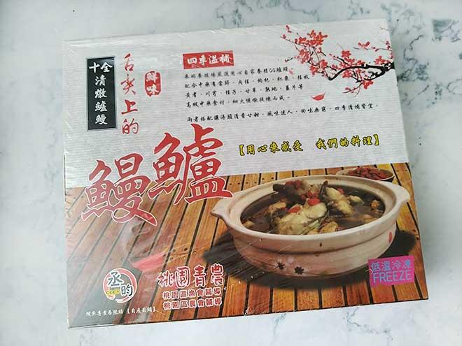 饅魚11.jpg