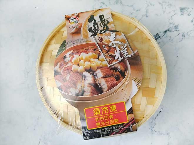 饅魚8.jpg