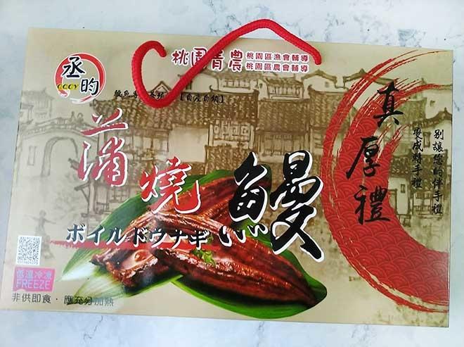 饅魚2.jpg