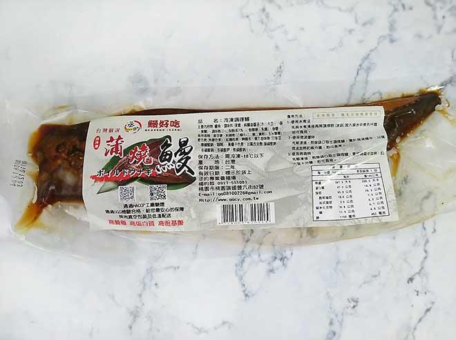 饅魚3.jpg