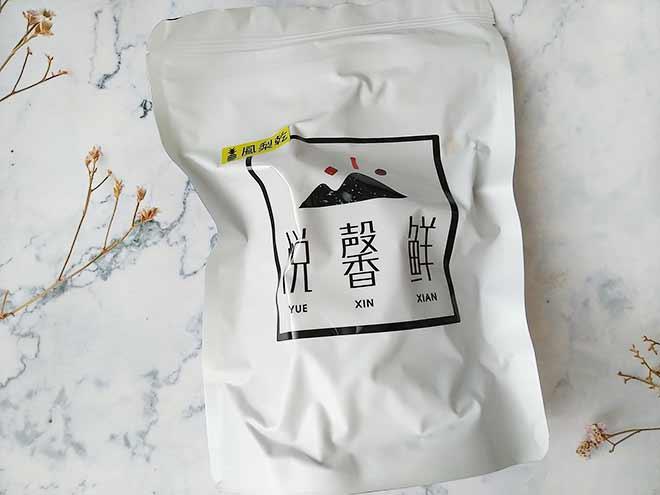 悅馨鮮12.jpg