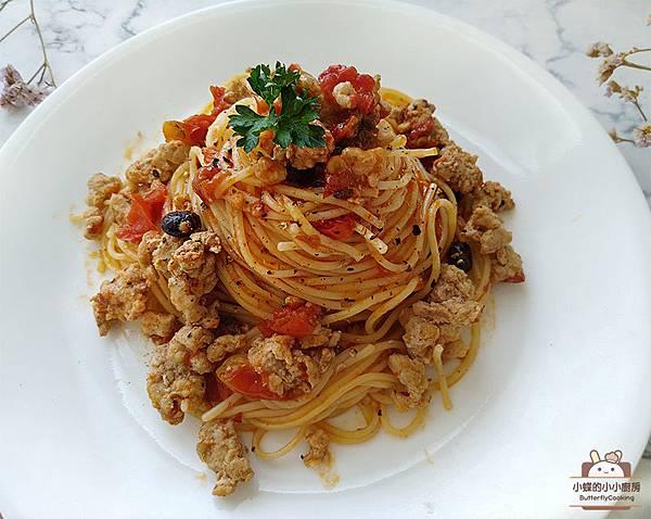 香辣番茄肉醬義大利麵-.jpg