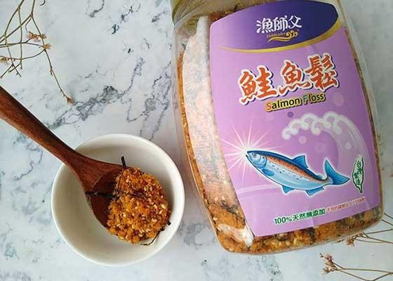 鮭魚鬆起司飯糰0.jpg