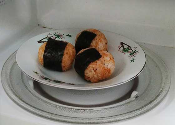鮭魚鬆起司飯糰5.jpg