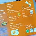 即食珍珠3.jpg