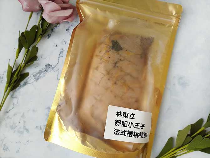 舒肥小王子15.jpg