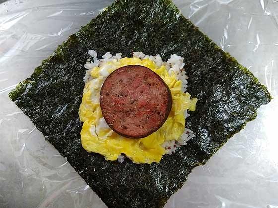 火腿蛋免捏醋飯糰5.jpg