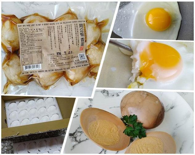 上豐蛋品0.jpg
