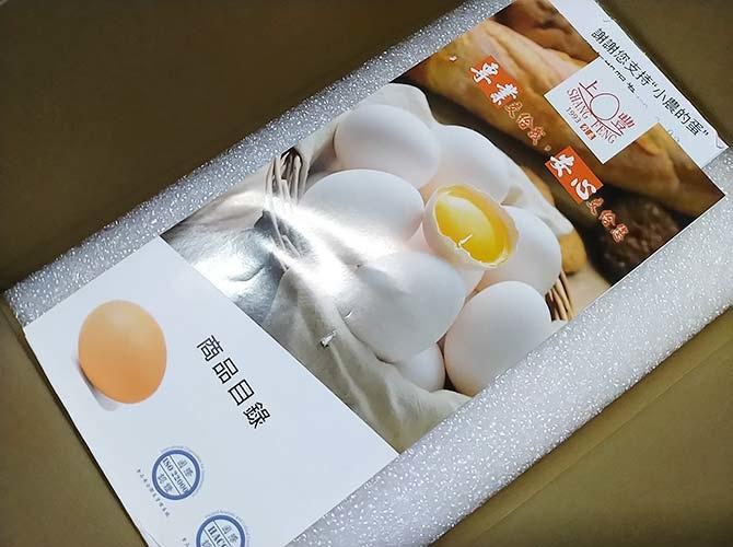 上豐蛋品1.jpg