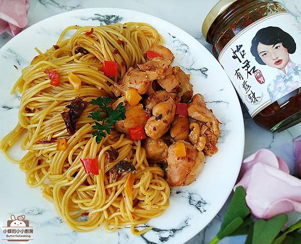 辣味雞肉義大利麵8.jpg