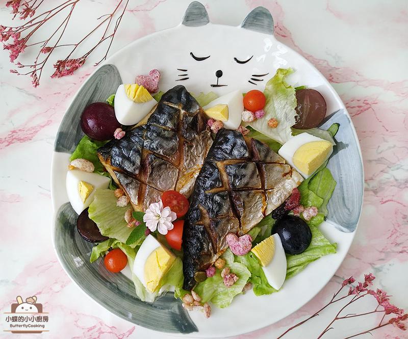 果香氣炸鯖魚排.jpg