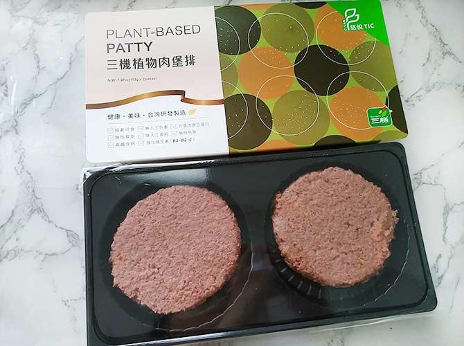 鈺統食品植物肉4.jpg