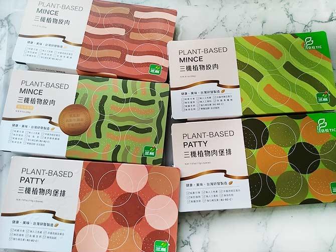 鈺統食品植物肉1.jpg