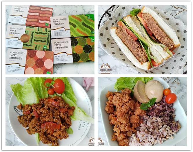 鈺統食品植物肉0.jpg