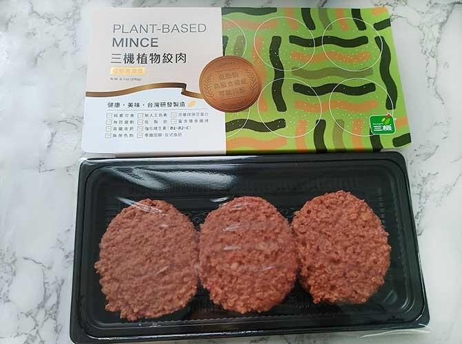 鈺統食品植物肉14.jpg