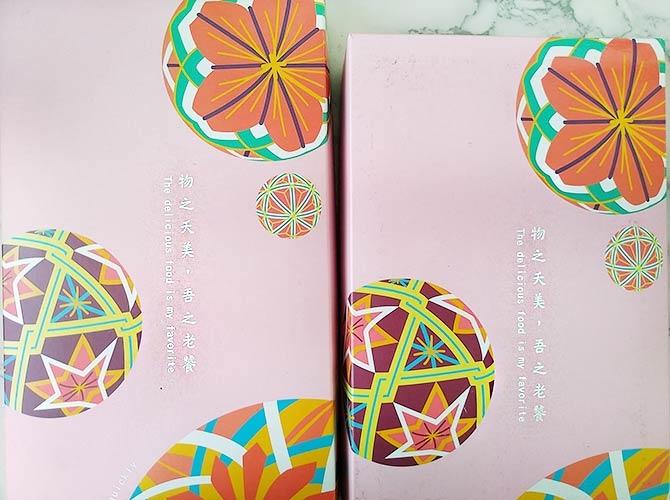 花壇竹筍包綠豆糕1.jpg