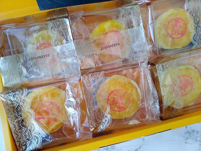 虎運肉鬆餅3.jpg