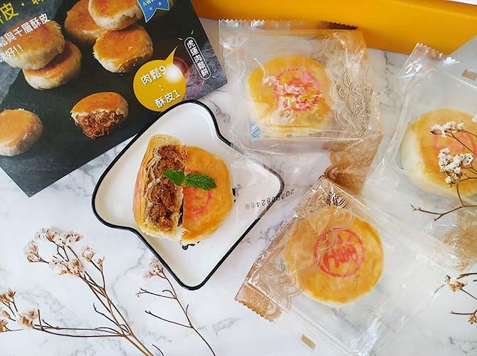 虎運肉鬆餅5.jpg