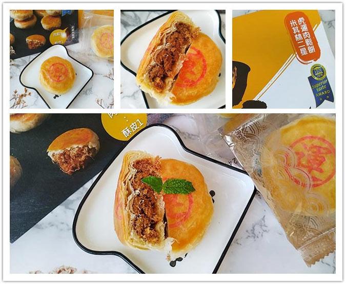 虎運肉鬆餅0.jpg