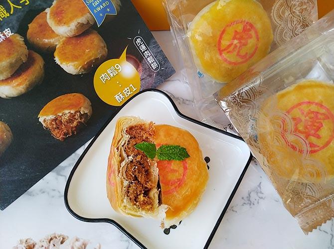虎運肉鬆餅6.jpg