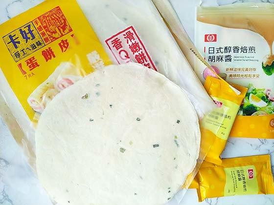 麻醬雞絲壓烤餅1.jpg