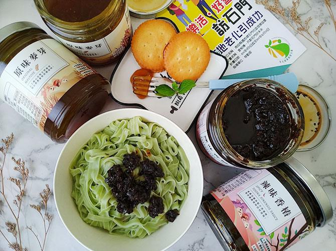 麥芽糖香椿醬9.jpg