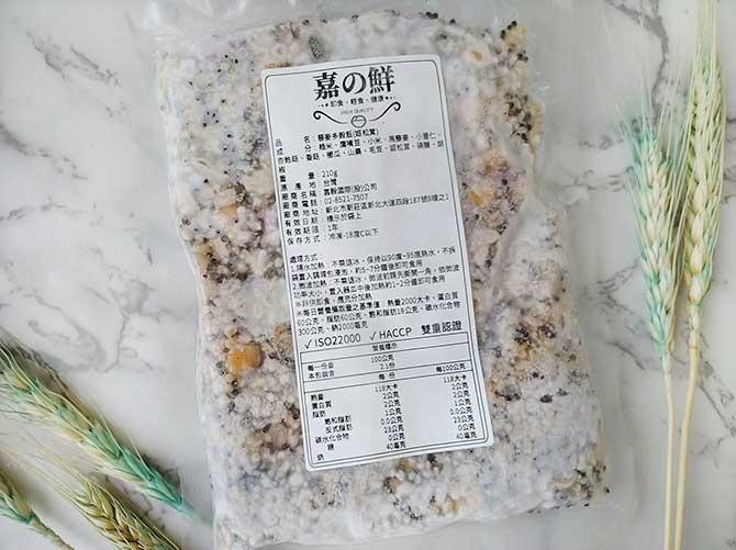 蔾麥飯3.jpg
