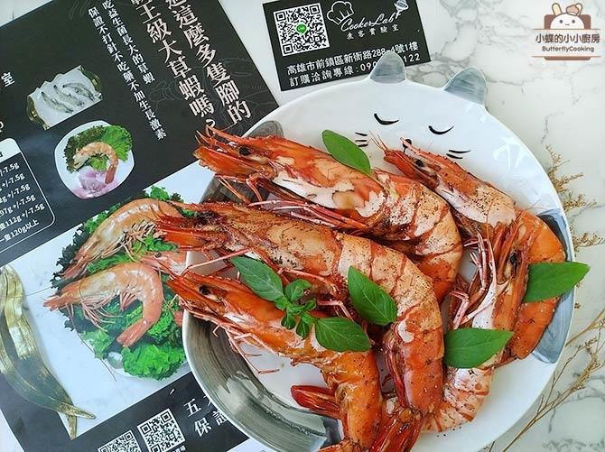 煮客草蝦10.jpg