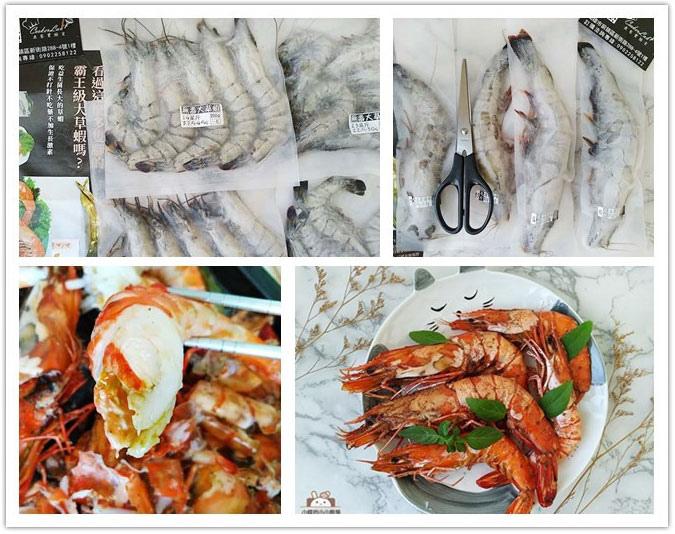 煮客草蝦0.jpg